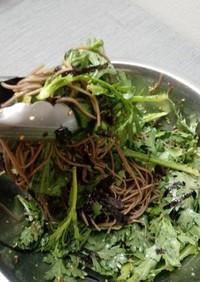 簡単で美容と減量効果ある春菊蕎麦サラダ