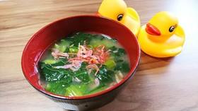 カルシウム強化!小松菜と桜えびのお味噌汁