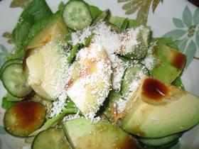 毎日食べたいサラダ(アボカドサラダ)