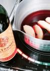 赤ワインのりんご煮