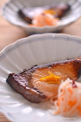 ぶりの柚庵焼き・おせちにも・お弁当にも◎