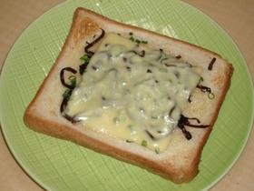 こんぶとチーズのトースト♪