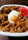 驚きの味✨まるで吉野家✨絶品牛丼✨
