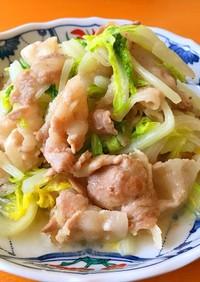 白菜と豚バラの塩麹炒め!
