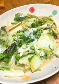 【京都丹波】白菜と焼きネギの味噌チーズ焼