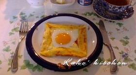 クレープで簡単breakfast☆