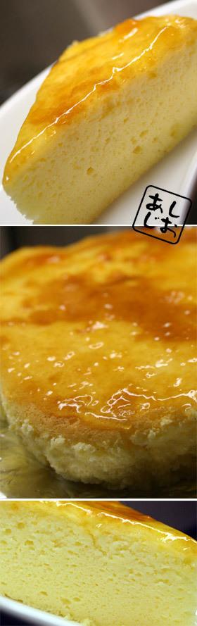 極上♪スフレチーズケーキ