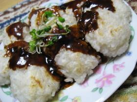 ★冷凍ご飯で、簡単もっちり五平餅~★