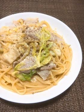 白菜と豚バラ肉で✤味噌クリームパスタ