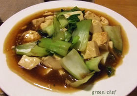 青梗菜と豆腐の中華煮