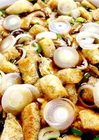 奈川の郷土料理!投汁蕎麦(とうじそば)