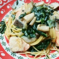 鮭&ホウレン草の豆乳スパゲティ