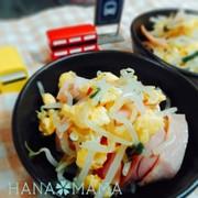 ハム卵と♡大葉もやしサラダの写真