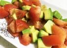 超簡単!アボカドとトマトのフレンチサラダ