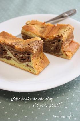バレンタイン☆チョコマーブルチーズケーキ