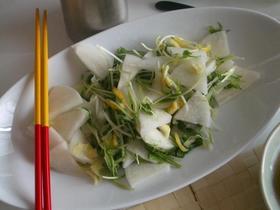 ☆水菜と大根の柚子サラダ★
