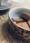 簡単サクほろ★スパイス香る大豆粉クッキー