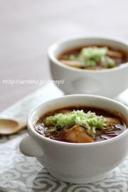春雨入り葱のピリ辛ごま味噌スープの写真
