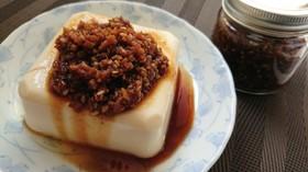 レンジで簡単にサッパリ薬味★生姜の佃煮