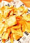 【糖質制限】大豆チップス(ドンタコス味)