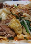 豚肉とキムチと野菜