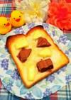 元気回復トースト(バターチョコチーズ)
