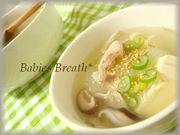 白菜と豚バラ肉の中華スープの写真