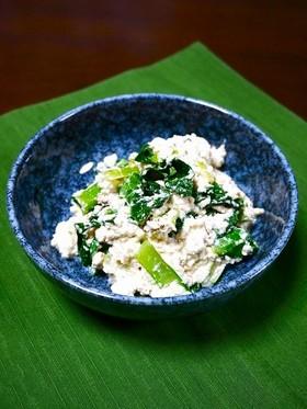 簡単!焼き豆腐で水切り不要☆小松菜白和え