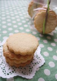 ◆さくさく*バターサブレ(クッキー)◆