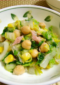 ★簡単!美味しい*白菜の塩麹サラダ*♪