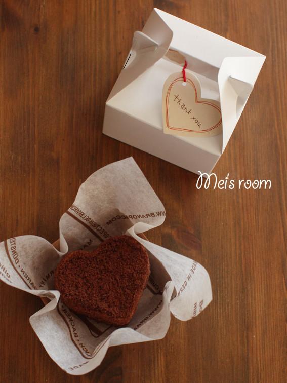 簡単本命バレンタインに^^生チョコケーキ