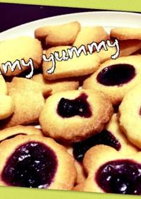 シンプルクッキー ジャムのせも♡