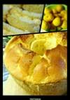 柚子ジャムでシフォンケーキ15cm
