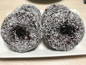 ☆焼きドーナツのココナッツチョコ♪☆