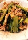 小松菜と牛バラ肉の甘辛炒め(母の味)
