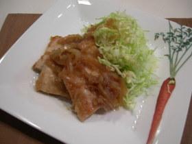 ポークジンジャー(厚切り肉で)