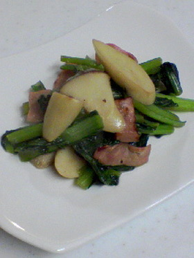 小松菜とエリンギベーコンの炒め
