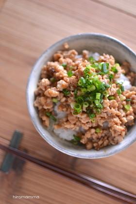 醤油麹で作る鶏そぼろ