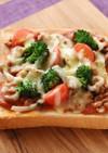 ボリューム満点!食パンで簡単納豆ピザ