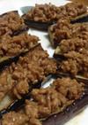 自宅で簡単合い挽き肉を使った茄子田楽