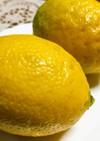 簡単レモンと梅干しのお味噌汁