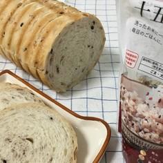 トヨ型(大)十五穀米のラウンド食パン