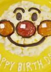 一緒に作れる!アンパンマンのミモザケーキ