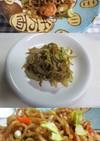 ソースやきそば(冷凍した中華麺編)