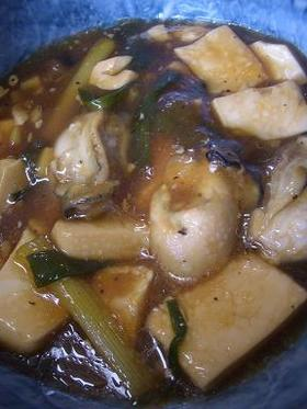 牡蠣と豆腐のウマウマオイスター煮♪♪