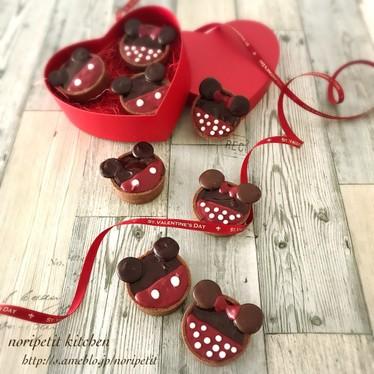 簡単♡アレンジ♡ミッキーの生チョコタルト