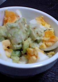 アボカドと里芋のわさびマヨサラダ