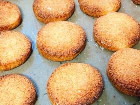 低糖質★卵・小麦粉不使用の酒粕クッキー