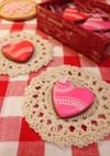 2015年バレンタインアイシングクッキー