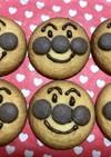 簡単 バレンタイン アンパンマンクッキー